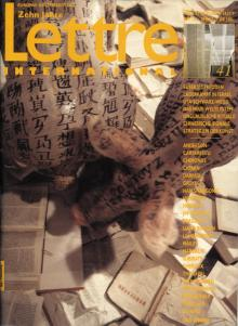 Cover Lettre International 41, Xu Bing